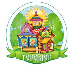 муниципальное бюджетное  дошкольное образовательное учреждение «Детский сад №79»